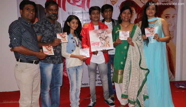 Aaditya Paithankar, Madhavi Juvekar & others at  music launch Marathi movie 'Gopya'