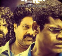 Marathi Movie Manus Ek Mati Film