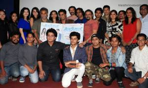 Marathi movie 'Memory Card'