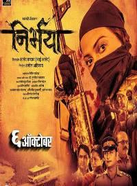Marathi Film Nirbhaya Poster