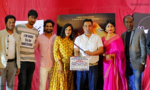 Marathi Movie 'Rocky' Muhurat