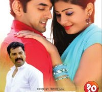 Marathi Movie Talav Poster