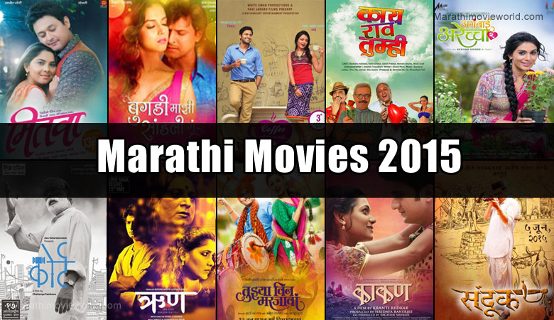 New bollywood movies 2020 hd full movie list download free