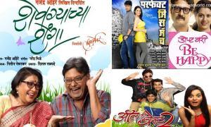 Marathi Natak Posters Narathi
