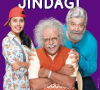 Marathi Play Welcome Jindagi