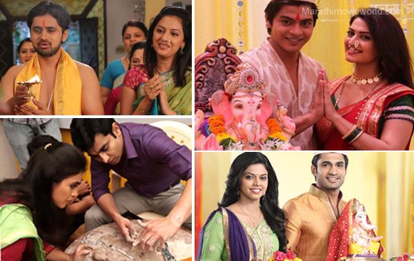 Ganeshotsav 2015, Celebration, Marathi Television