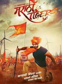Marathi Tigers Film Poster
