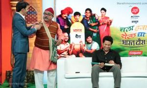 Sachin Tendulkar On Chala Hava Yeu Dya Zee Marathi