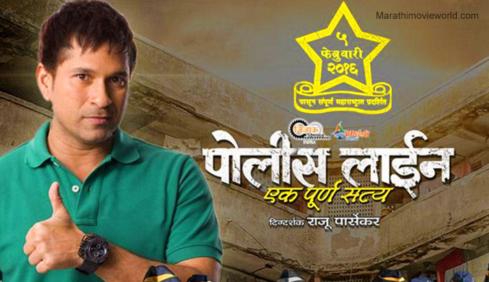 sachin tendulkar essay in marathi Essay on sachin tendulkar in marathi language click to continue the main components of the writing section are essay writing, speech students are prepared for the provincial exam and skills.