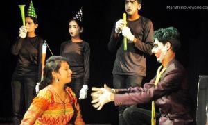 Maunantar Competition 2016 Play