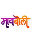 Maiboli Channel Logo