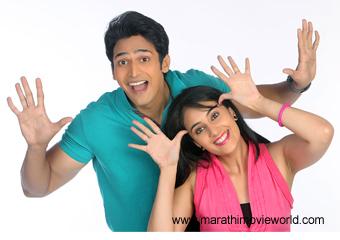 Mee Aani U Movie