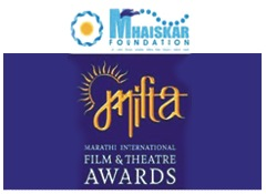 Mifta, Film And Theatre Awards