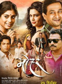 mohar-marathi-movie-poster