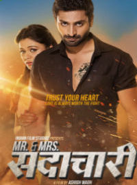 Mr And Mrs Sadachari Marathi Movie Poster