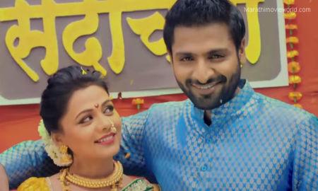 Mr And Mrs Sadachari Marathi Movie