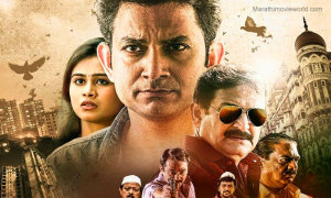 Mumbai Time Moviestill, Mrunal Dusanis, Umesh kamat