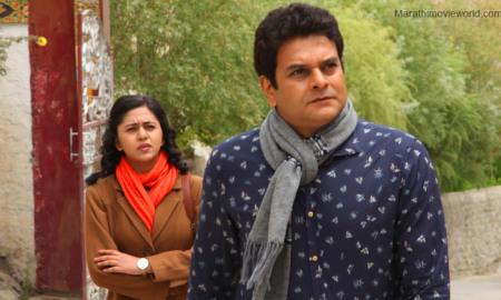 Mrunmayee Deshpande Dharmendra Gohil Actor Anuraag Marathi Movie