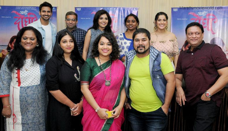 Marathi movie 'Aamhi Doghi'