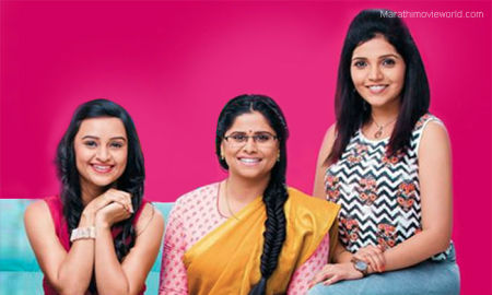 Mukta Barve Sai Tamhankar Parna Pethe In YZ Movie