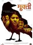 Mukti Marathi Movie