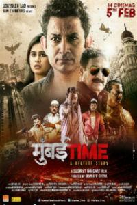 Mumbai Time Marathi Movie Poster