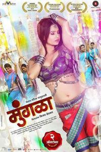 mungla-marathi-movie-poster