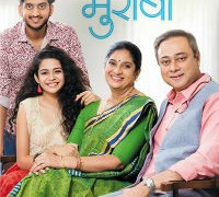 Muramba Marathi Film Poster