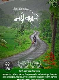 Nadi Vahate Marathi Movie Poster