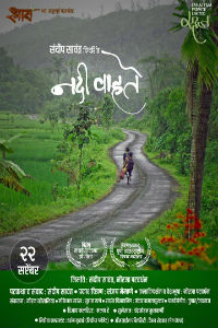 Nadi Vahate Marathi Movie Poster
