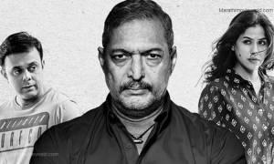 Marathi movie 'Aapla Manus'