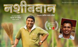 'Nashibvaan' movie director Amol Gole