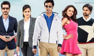 One Way Ticket Marathi Movie Still