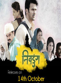 Nivdung Marathi Movie Poster
