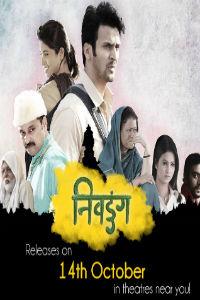 Nivdung Marathi Movie Poster