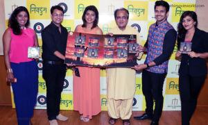 Sanskruti Balgude, Shekhar Phadke, Prajakta Dighe, Actress