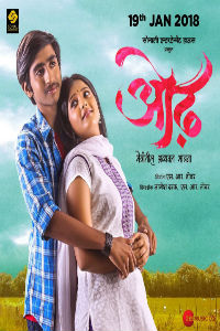 Bucket List Marathi Movie Poster