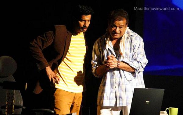 lovebird Marathi Play, Mukta Barve, VIdhyadhar Joshi