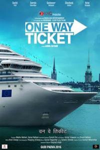 One Way Ticket , Marathi Movie Poster