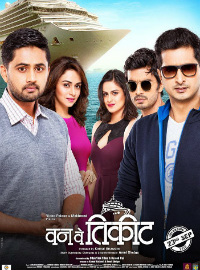 One Way Ticket Marathi Film Poster