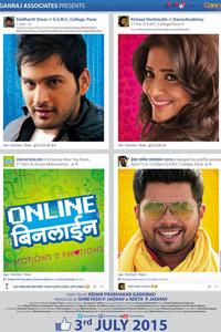 Online Binline Marathi Movie Poster