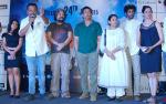 Sangram Salvi, Panhala, Movie