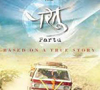partu-marathi-movie-poster