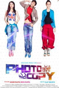 Photocopy Marathi Movie Poster