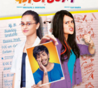 Photocopy Marathi Film Poster