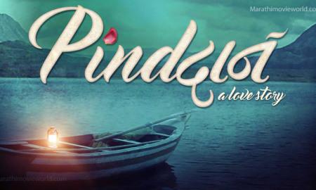 Pindadaan Marathi Film