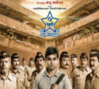 Police Line Marathi Movie Poster