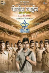 Police Line Marathi Movie Poster