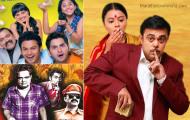 Sumeet Raghvan, Bhargavi Chirmule, Pooja Sawant, Makarand Anaspure, Sata Lota, Atithi, Sandook, Marathi Film