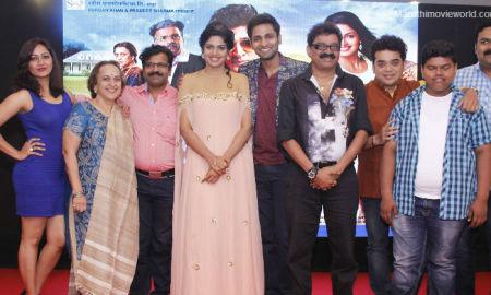 Pooja Sawant Vaibhav Tatwawdi Ajay Phansekar Marathi Film Cheater
